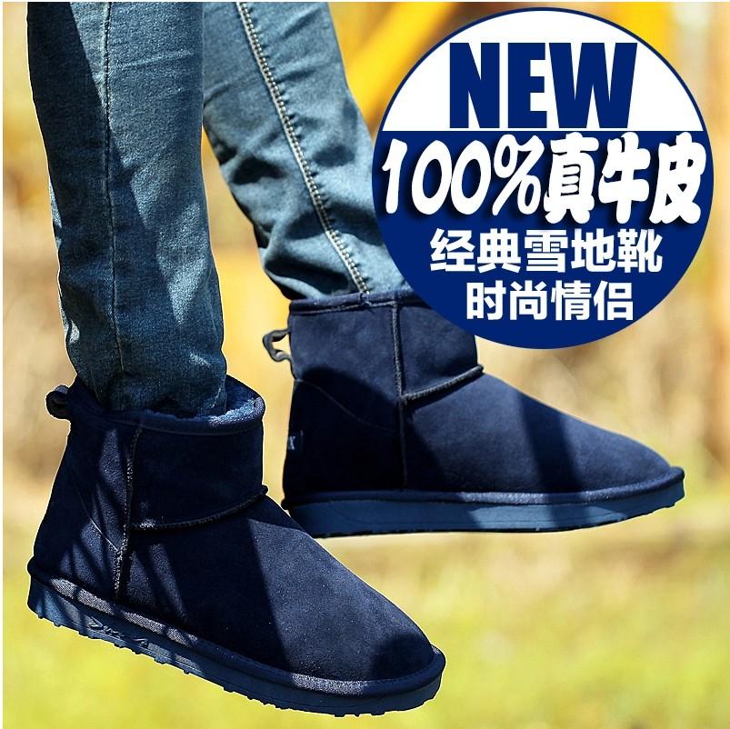 冬季男士雪地靴加绒保暖棉靴韩版潮流男靴子马卸扣短靴情侣款棉鞋