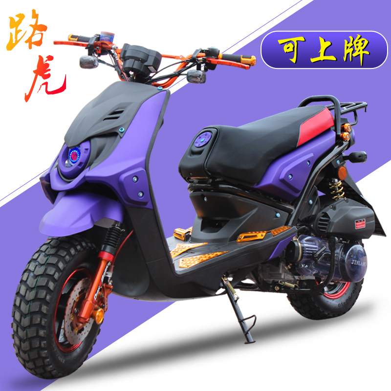 Can be on the brand of the country four EFI models Land Rover BWS150CC Zuma  pedal motorcycle oil-burning moped off-road vehicle