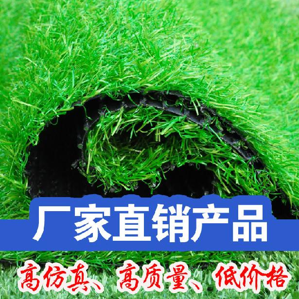 仿真草坪 幼儿园室内塑料假草坪草皮加密人造草坪地毯特价批发