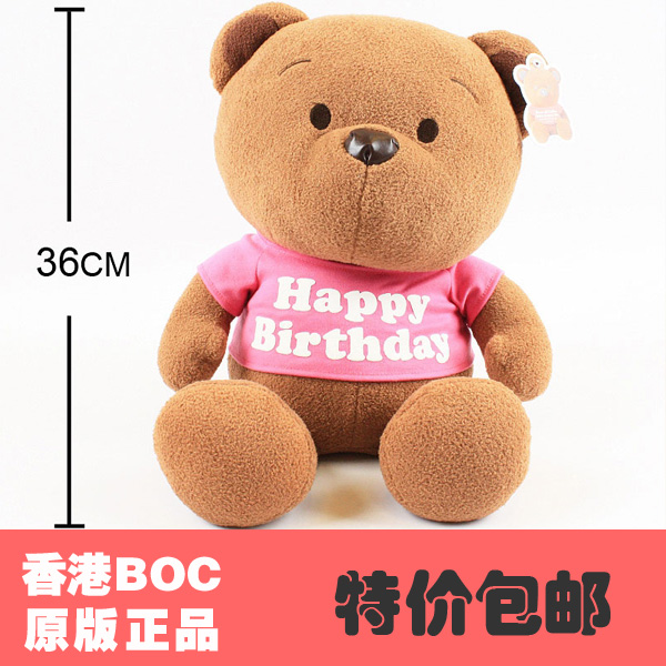 Hong Kong BOC Genuine 365 Birthday Bear Colorful Doll Gift Girl
