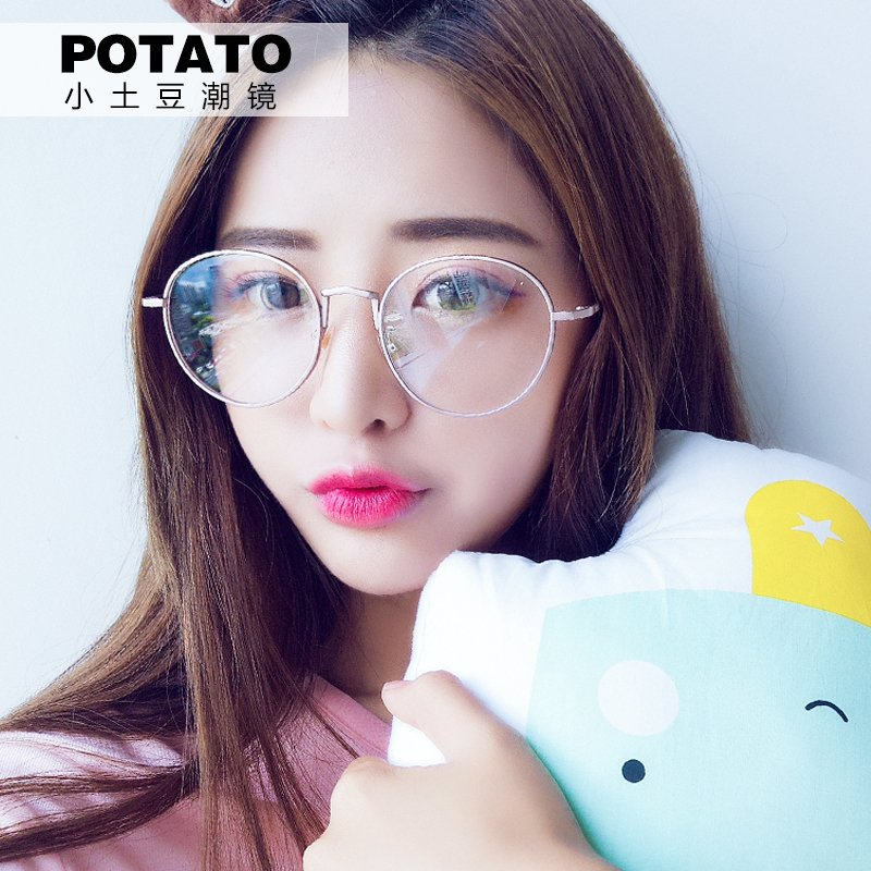 cdd1190a912 ... flat mirror  Glasses frame female Korean version of the tide retro oval  large frame glasses frame round face ...