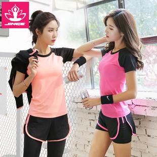 健身房运动套装女跑步服短袖+短裤