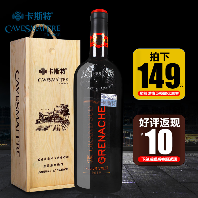 德威堡卡拉庄园红葡萄酒单支 西班牙原装原瓶进口红酒 送礼之选