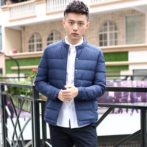 羽绒服男秋季轻薄短款外套青少年学生韩版潮冬装修身款白鸭绒衣服