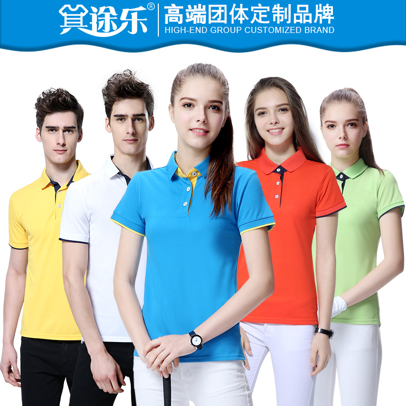 98055aeb916 POLO shirt custom T-shirt work clothes custom short-sleeved corporate advertising  culture shirt diy work clothes printed logo embroidery