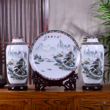 Jingdezhen Porcelain Vase ornament three sets of pastel porcelain modern home living room decoration