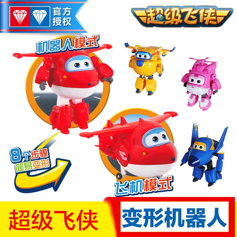 奥迪双钻 AULDEY 超级飞侠 儿童玩具益智变形机器人-乐迪 710210