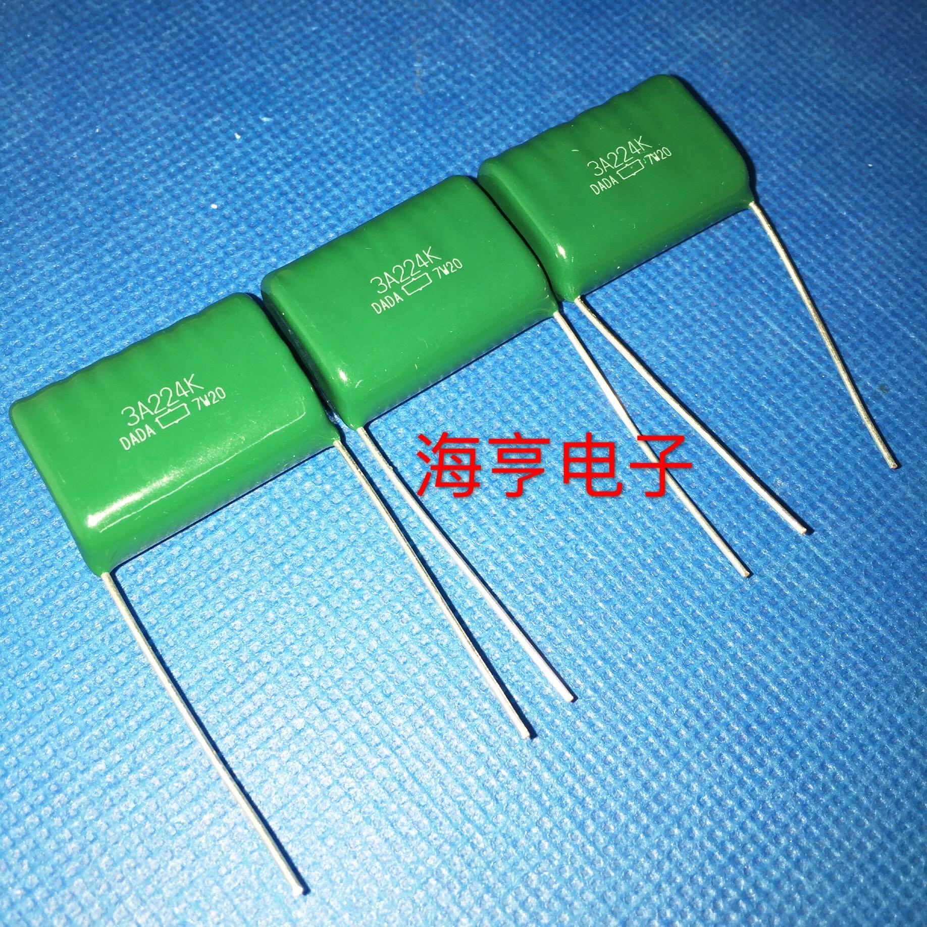 3A224K Black Diamond original 220nf1000v0 22uf absorb audio audio capacitor  store