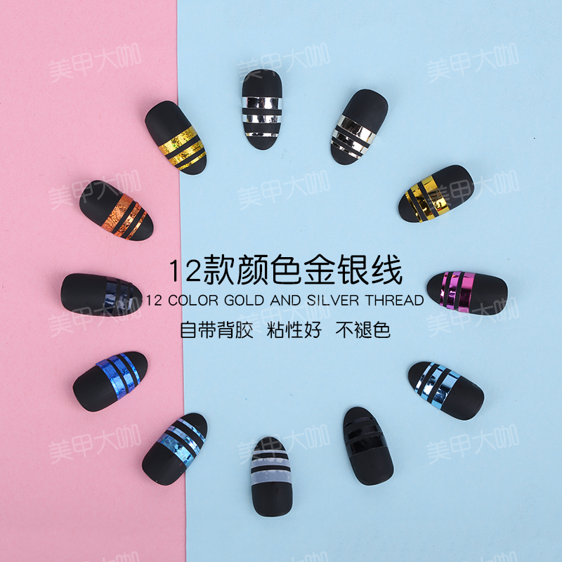 Usd 419 Nail Art Big Coffee Nail Stickers Gold Silver Line Back