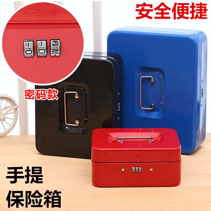 An toàn hộ gia đình an toàn hộp nhỏ mật khẩu nhỏ an toàn hộp văn phòng hộp tiền mặt với khóa lưu trữ hộp tiền mặt