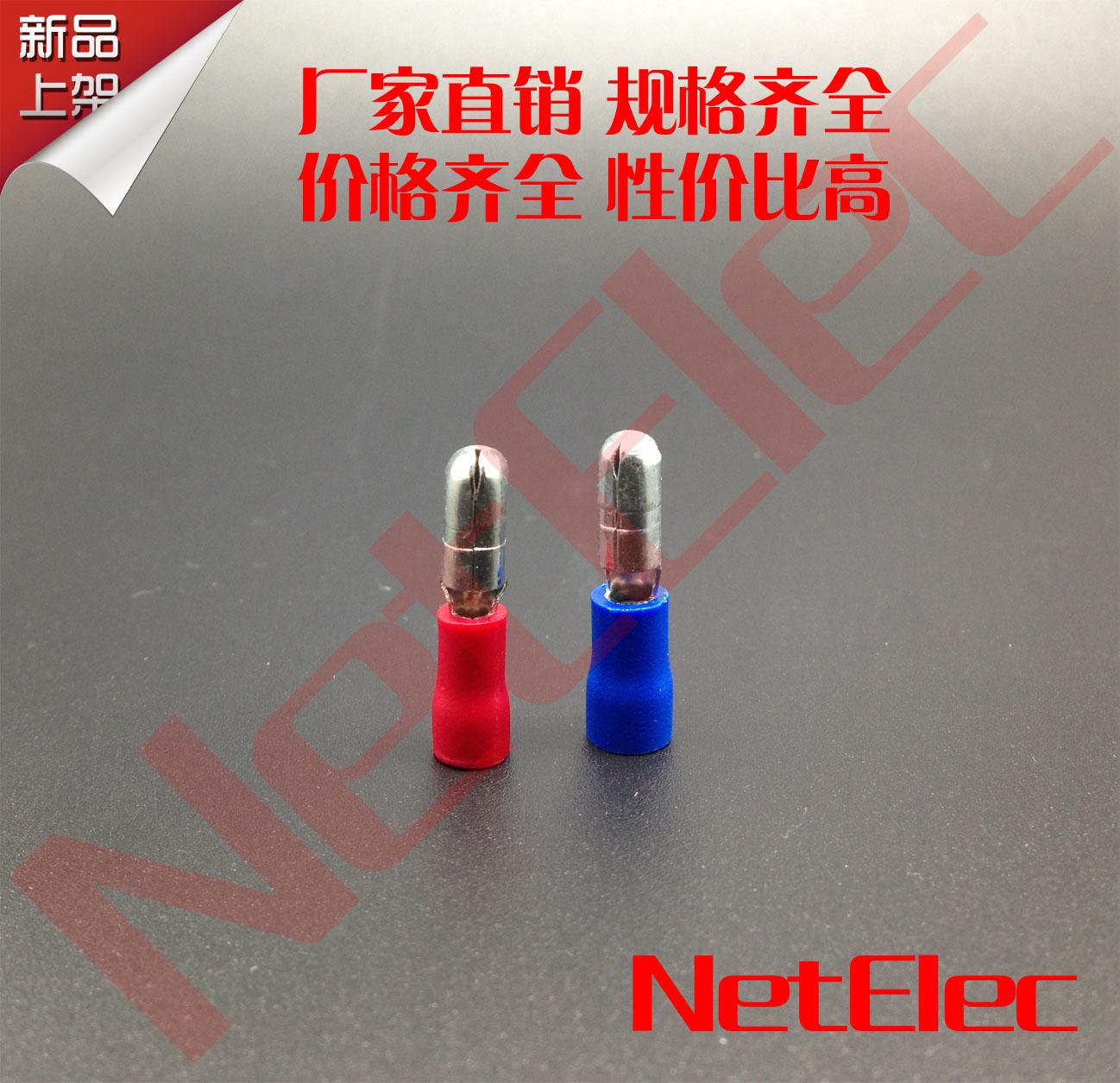 【凯士通】MPD1.25-156形公预绝缘接头冷压接线端子10只