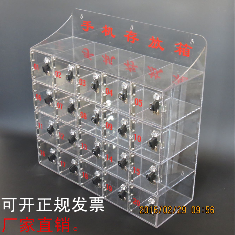 Transparent Acrylic Mobile Phone Storage Box Mobile Phone