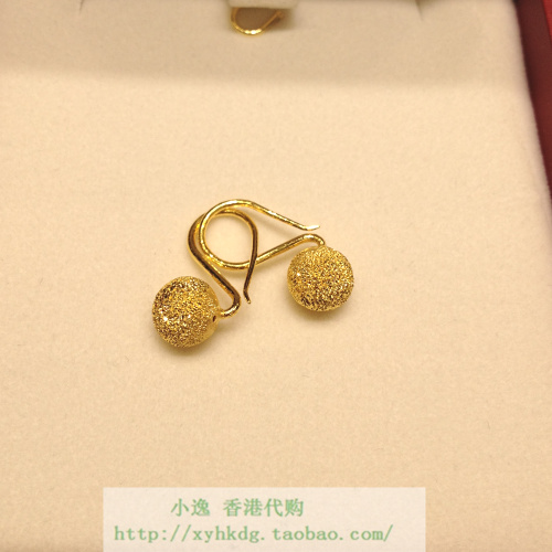 Spot Hong Kong Chow Tai Genuine Gold Matte Ball Earrings