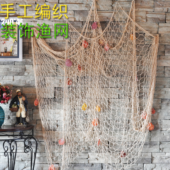 USD 8.59] Mediterranean style fishing net decoration net wall ...