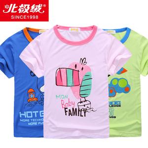 北极绒夏季男童女童短袖t恤