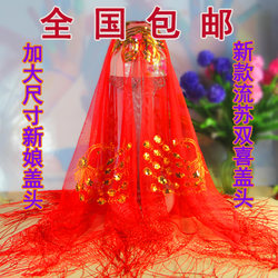 Large Chinese wedding bride red head cover Phoenix embroidery New tassel wedding red head cover free shipping