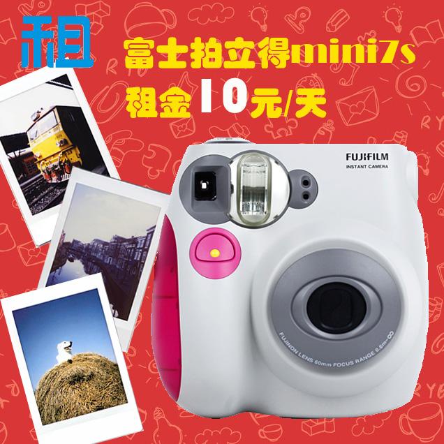 Аренда бить стоять получить камера аренда Аренда MINI7S свадьба открытый открыто блюдо деятельность праздновать код день рождения путешествие полный промышленность 10 юань