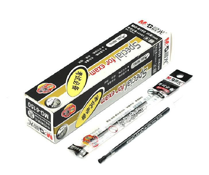 包邮晨光AGPA 5702全针管中性笔钻石头笔型0.5mm彩色水笔 笔芯8色
