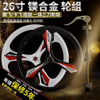 Колёса,  26 один дюйм тело горный велосипед колесо велосипед колесо перлин движущегося впереди транспортного средства колесо с заднее колесо дисковые тормоза три режущий диск сын, цена 4123 руб