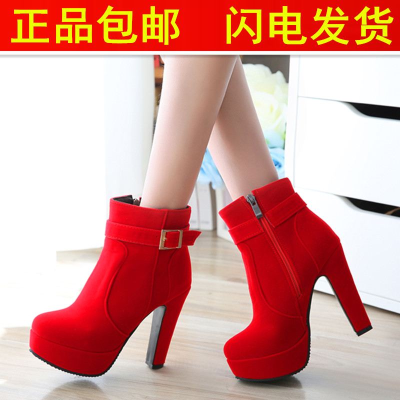 冬季超高跟鞋红色婚鞋新娘鞋裸靴防水台及踝靴高跟短靴粗跟女靴子