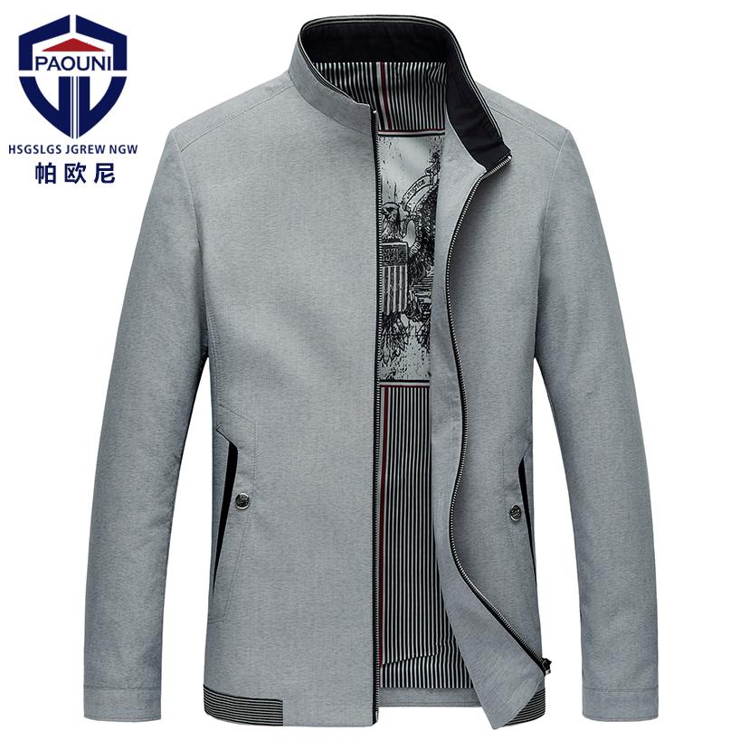 2016春季男夹克修身连帽纯棉男士茄克衫大码男装外套青年薄款上衣