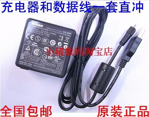 包邮原装尼康CoolpixP310P330P510P520P530S2700充电器数据线