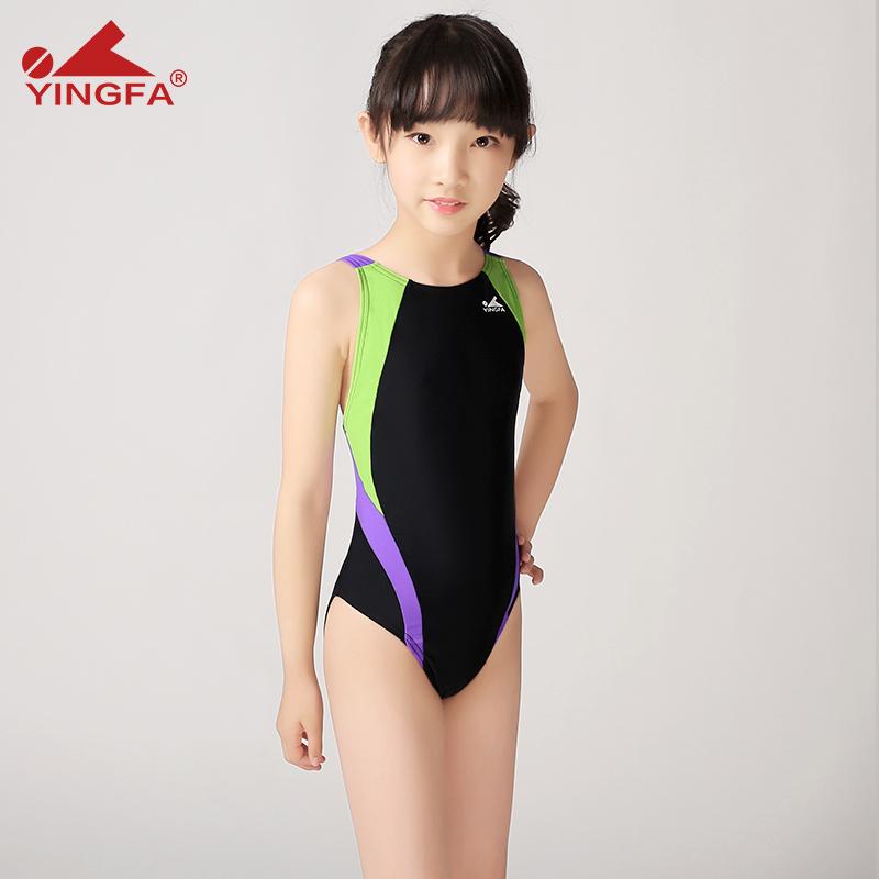 Trẻ em của Anh quần áo bơi đua cạnh tranh đào tạo cô gái tam giác thời trang mỏng màu phù hợp với đồ bơi