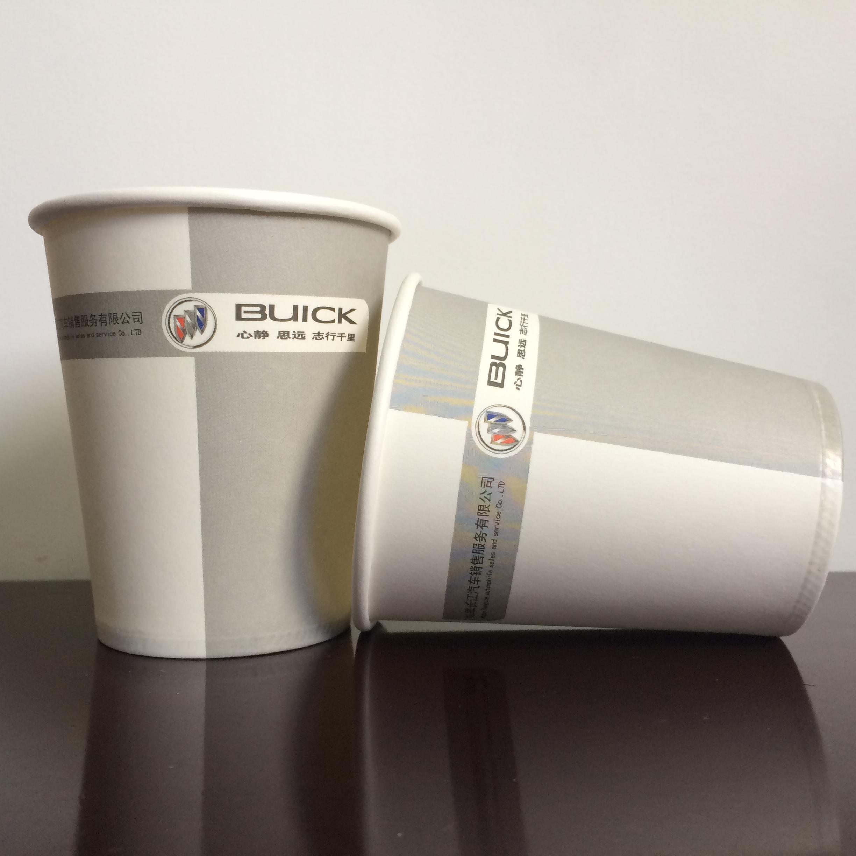 一次性咖啡纸杯奶茶纸杯12盎司300ML热饮外带杯带盖定制定做批发