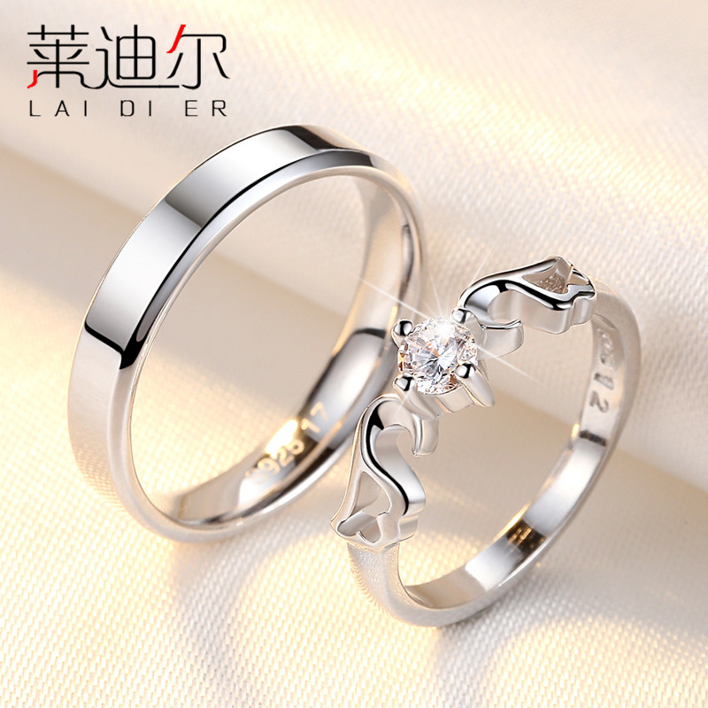 218c418cd87a8 Couple rings a pair of men and women sterling silver jewelry sterling  silver ring female Japan and South Korea simple living mouth lettering ...