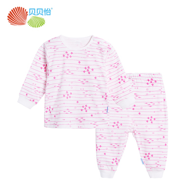 Beibei Yue children's clothing baby underwear set new cotton baby clothes children's underwear BB8106
