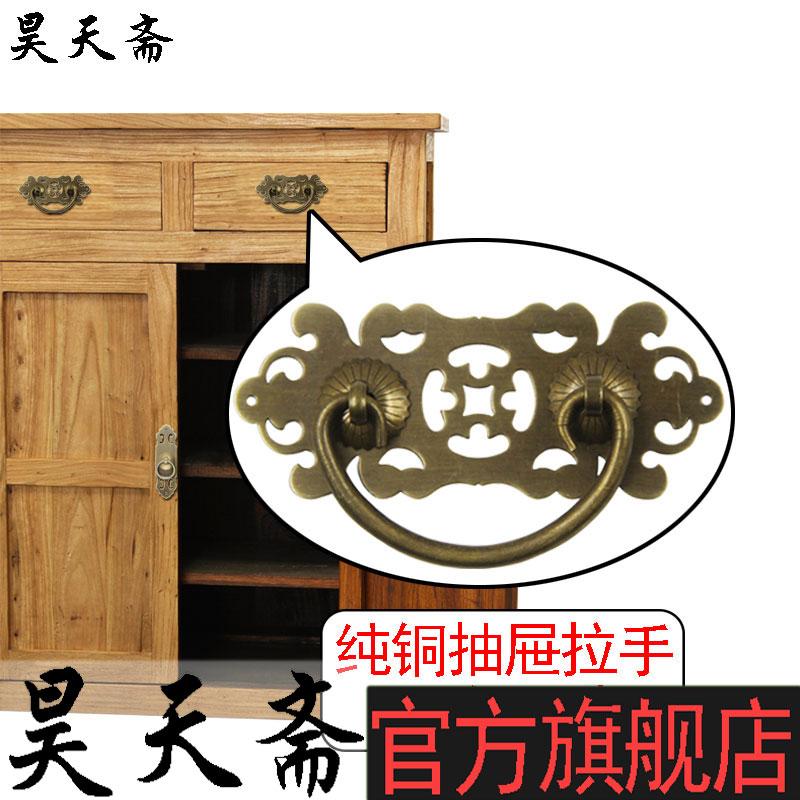 特价中式仿古加厚纯铜拉手红木家具黄铜把手 复古回纹款抽屉拉手