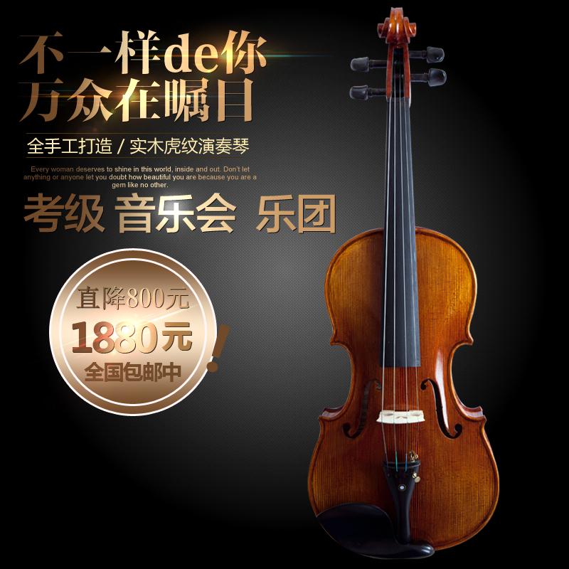 Сладкая скрипка высококачественный полностью ручная работа тигр принт Аксессуары для алых альтов 11-16,5 дюймов