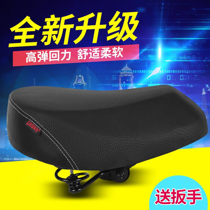 Электрический автокресло электрический велосипед чехол для сиденья сиденье аккумулятор автомобильное сиденье подушка вода солнцезащитный крем четыре сезона универсальный металлический корпус крышка автомобиля