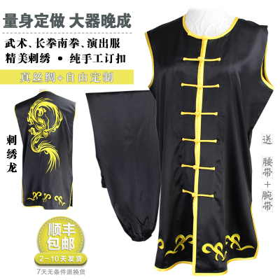 Chinese Martial Arts Clothes Kungfu Clothe Long Quan Nanquan Wushu Clothing Sleeveless Customized Embroidery Dragon Cloud Competition Pure Adult Men and Women