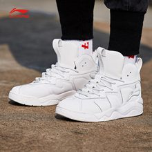 Li Ning casual shoes men's shoes new style system high top board shoes spring and summer white versatile leather sports shoes men