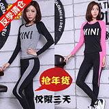 Girls winter sports fitness breathable yoga slim fitness two-piece running high-elastic yoga wear two-piece suit