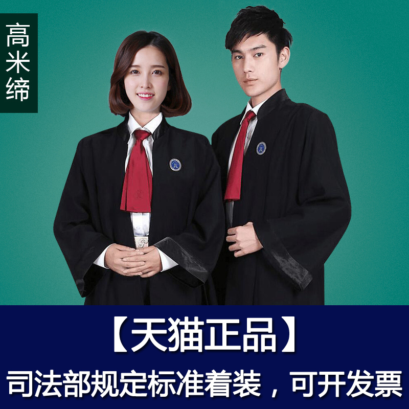 Lawyer robe 2018 autumn and Winter new lawyer clothes men