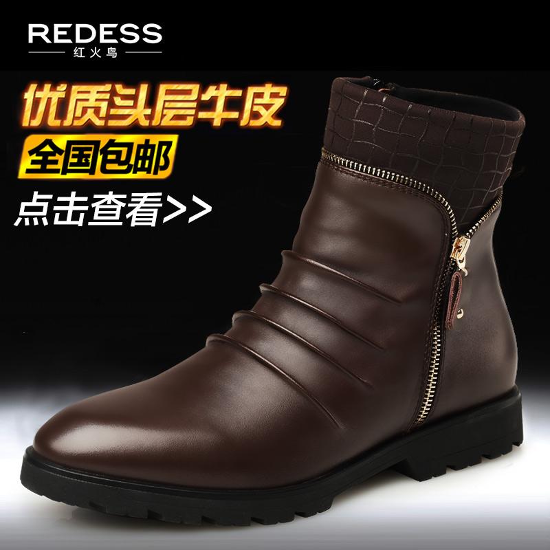 秋冬款真皮马丁靴男低帮英伦风圆头平底短靴沙漠靴复古男士工装靴