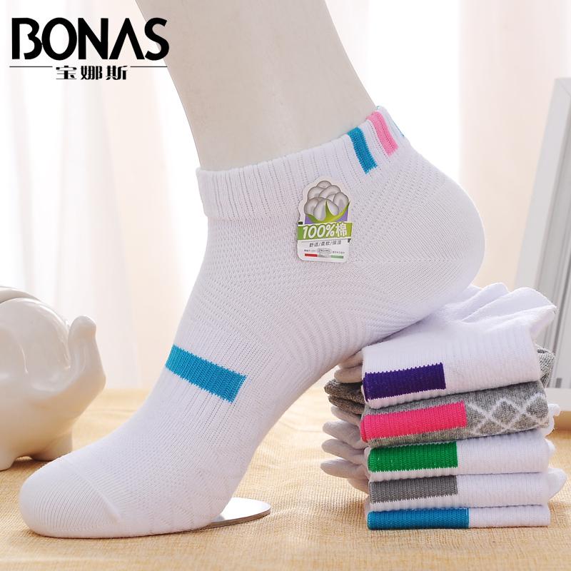 【宝娜斯】女士薄款纯棉短袜10双装_网红优惠券