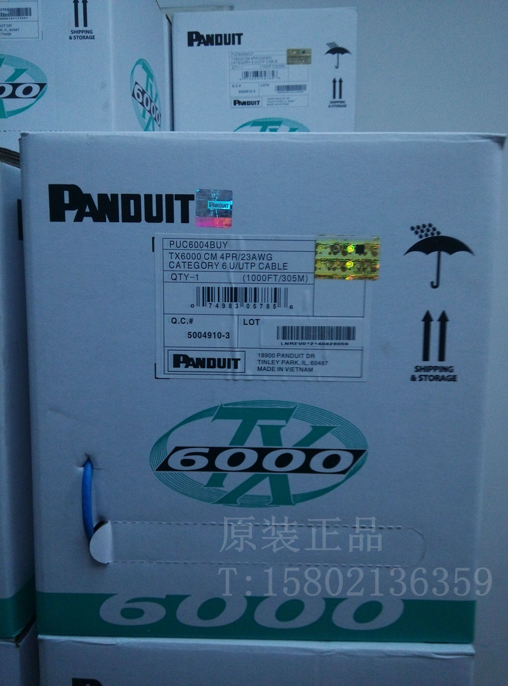 Panduit six types of unshielded cable PUC6004BUY 23 wire gauge ...
