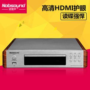 Nobsound/诺普声 dv-525dvd影碟机 家用高清儿童evd播放机vcd usb