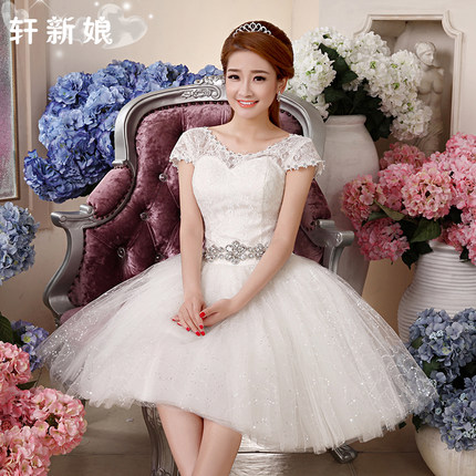 42agent Wedding dress 2019 summer sister skirt toast clothing small skirt bridesmaid group shoulder Korean short paragraph was thin graduate - tmall.com Tmall