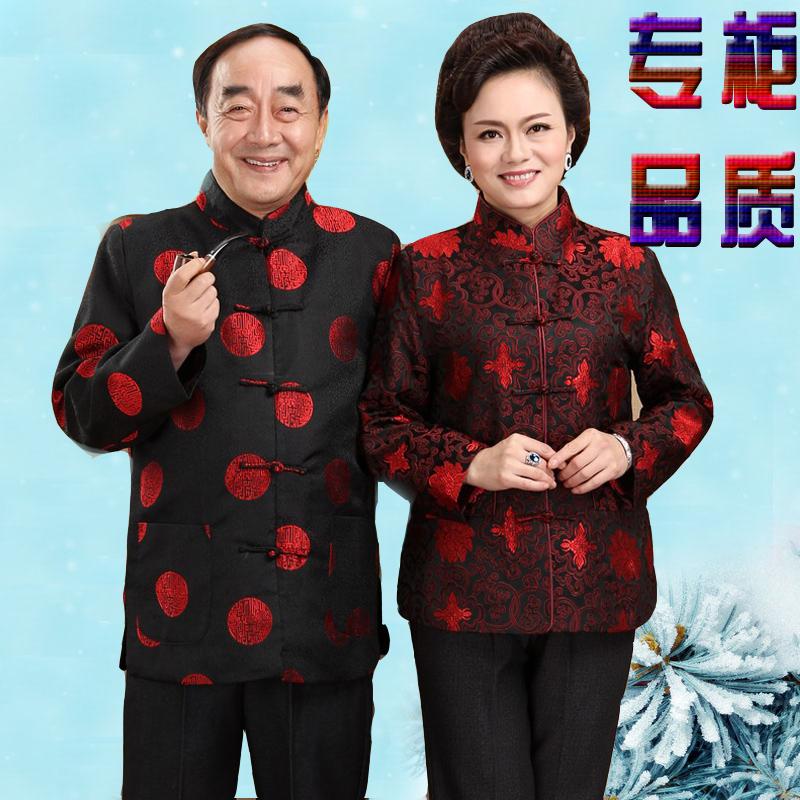 中国风 唐装中老年秋上衣爷爷奶奶男女装情侣装喜庆寿宴金婚外套