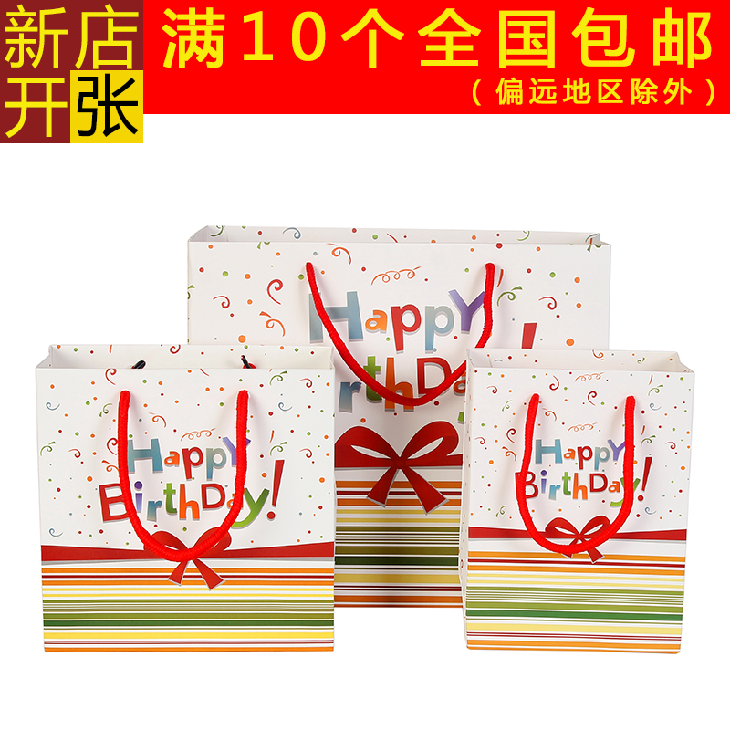 儿童生日礼物袋 宝宝满月回礼品袋手提袋子可爱创意服饰大小纸袋