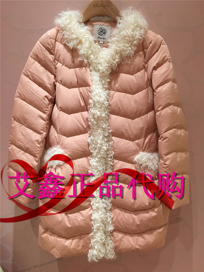 D*OUBLE L*OVE2015冬款正品代购羽绒服d15aby012a原价3699