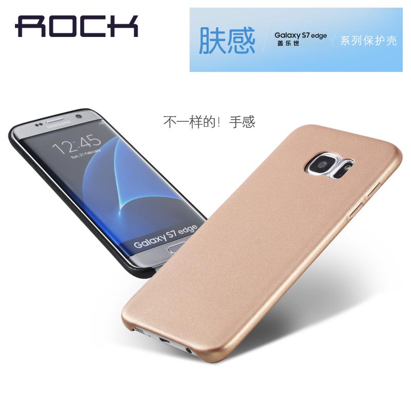 ROCK三星S7手机壳G9300保护套S7 edge防摔后壳G9350纤薄皮套原装
