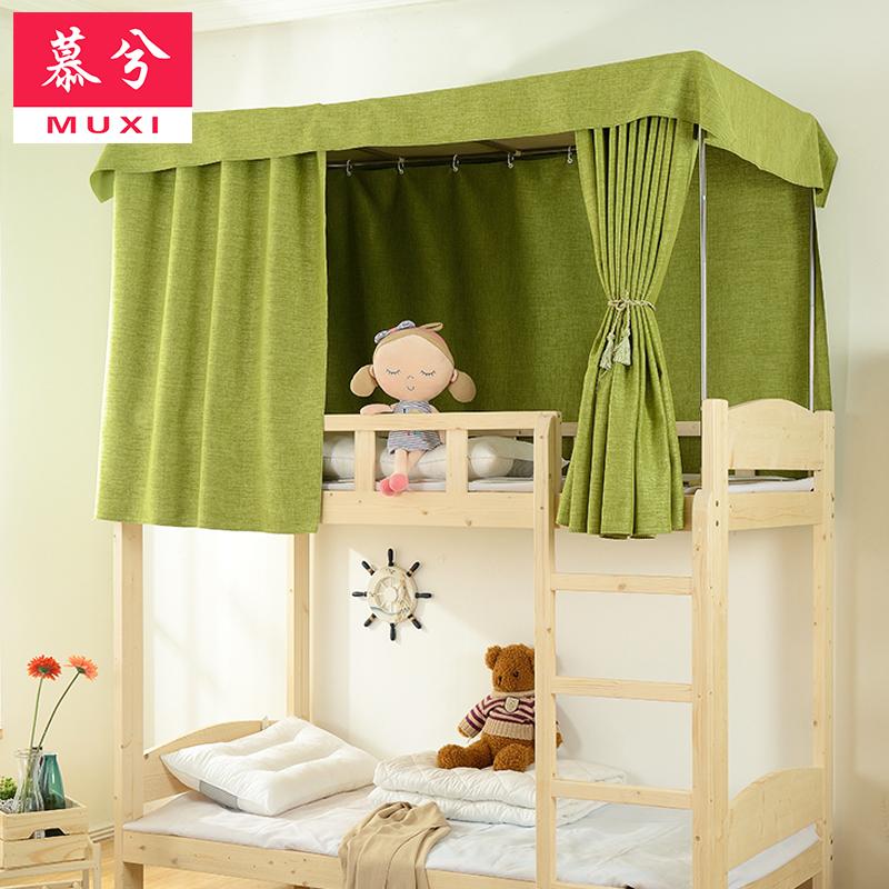 Bông vải lanh giường rèm cửa ký túc xá ký túc xá đại học trên cửa hàng dưới bóng râm muỗi giường 幔 giường đơn vải bóng râm