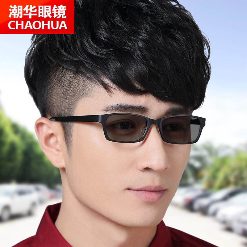 韩版文艺男超轻眼镜框复古圆形透明白色可爱镜架学生近视女潮眼镜