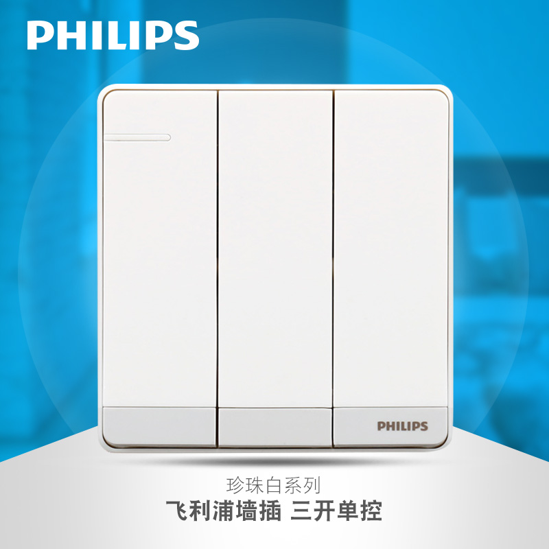 Philips Switch Socket Panel Runaway Pearl White Series Wall Triple Single Control Three Open A Fluorescence