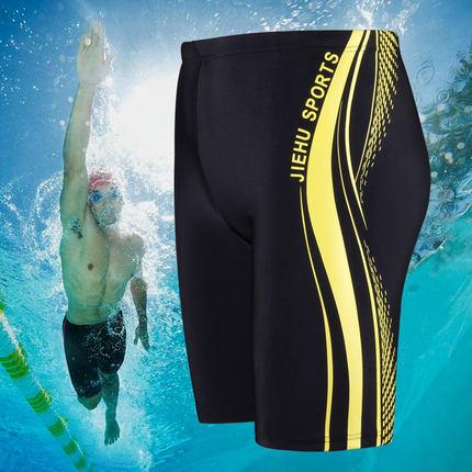 捷虎 JIEHU1556 五分裤泳裤
